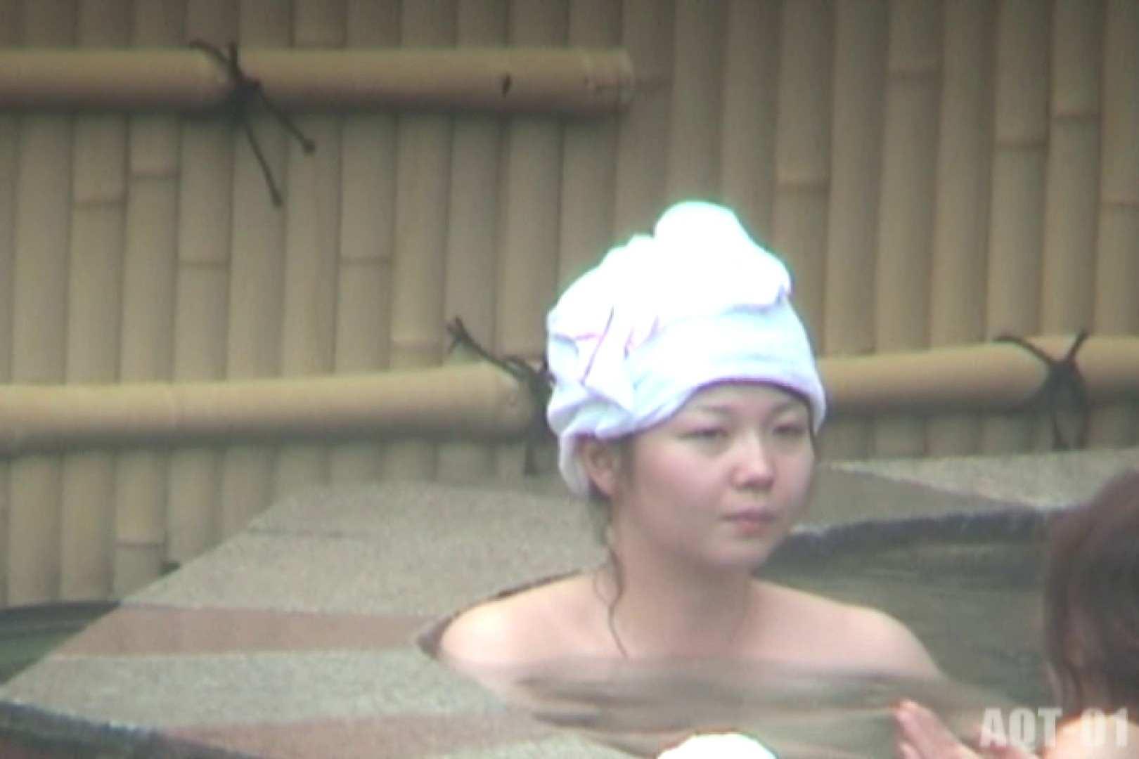 Aquaな露天風呂Vol.715 OLセックス 覗きおまんこ画像 77画像 32