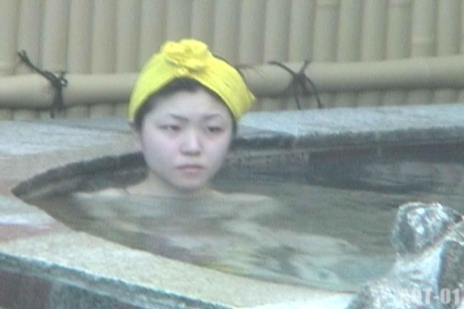 Aquaな露天風呂Vol.720 盗撮  103画像 6