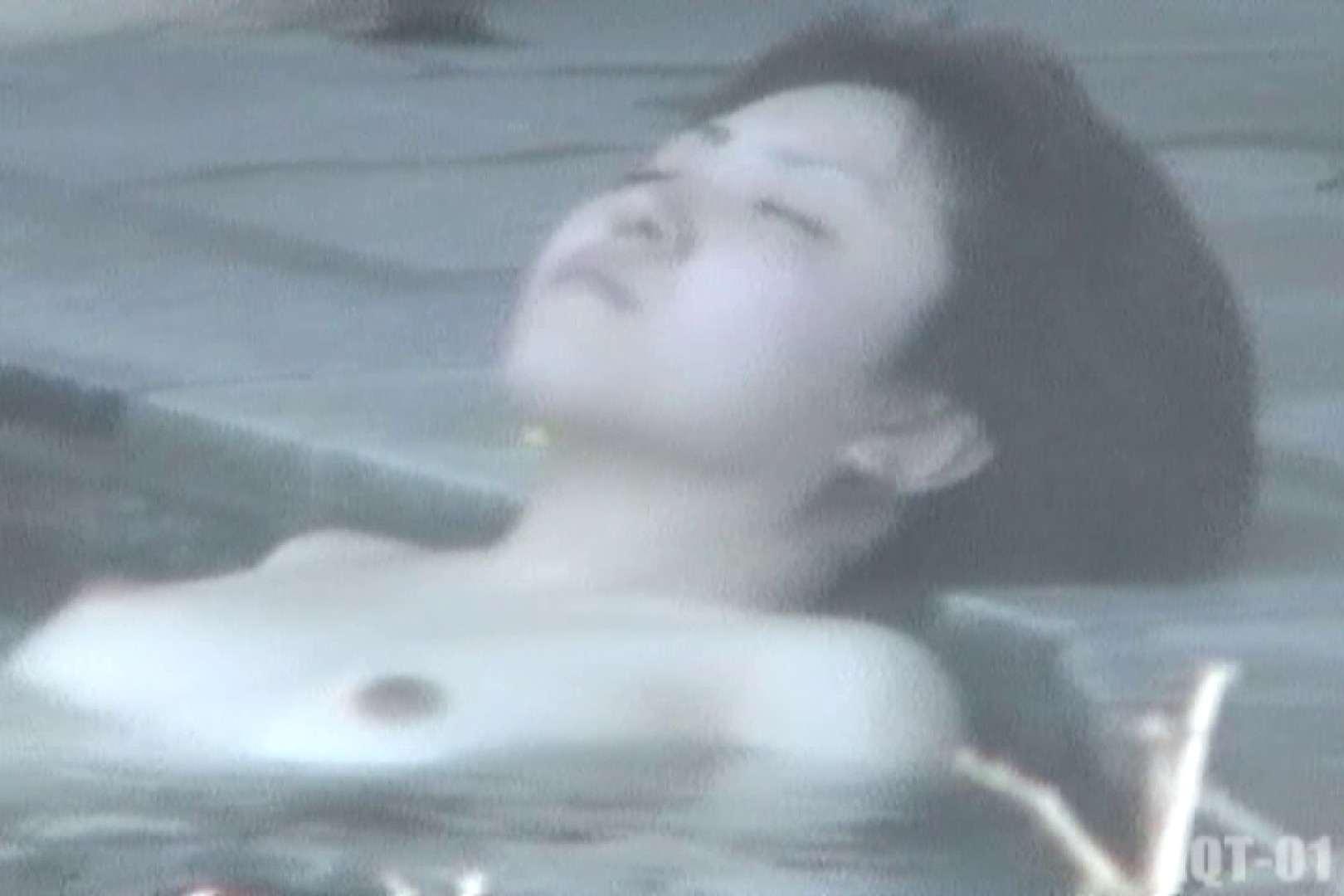 Aquaな露天風呂Vol.720 露天 スケベ動画紹介 103画像 8