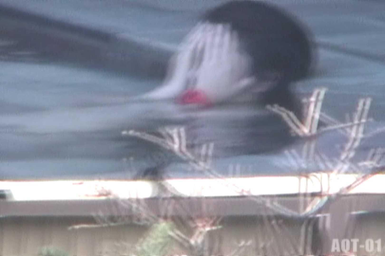 Aquaな露天風呂Vol.720 盗撮  103画像 21