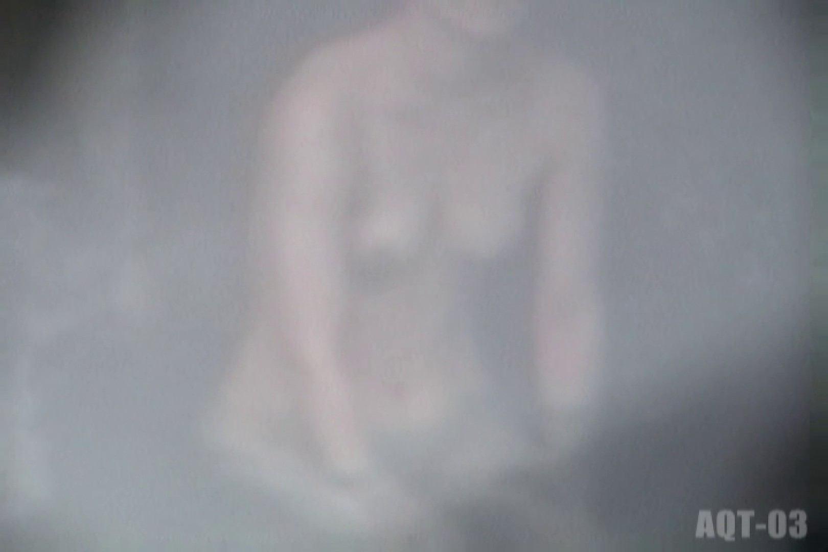 Aquaな露天風呂Vol.734 露天 | 盗撮  64画像 1