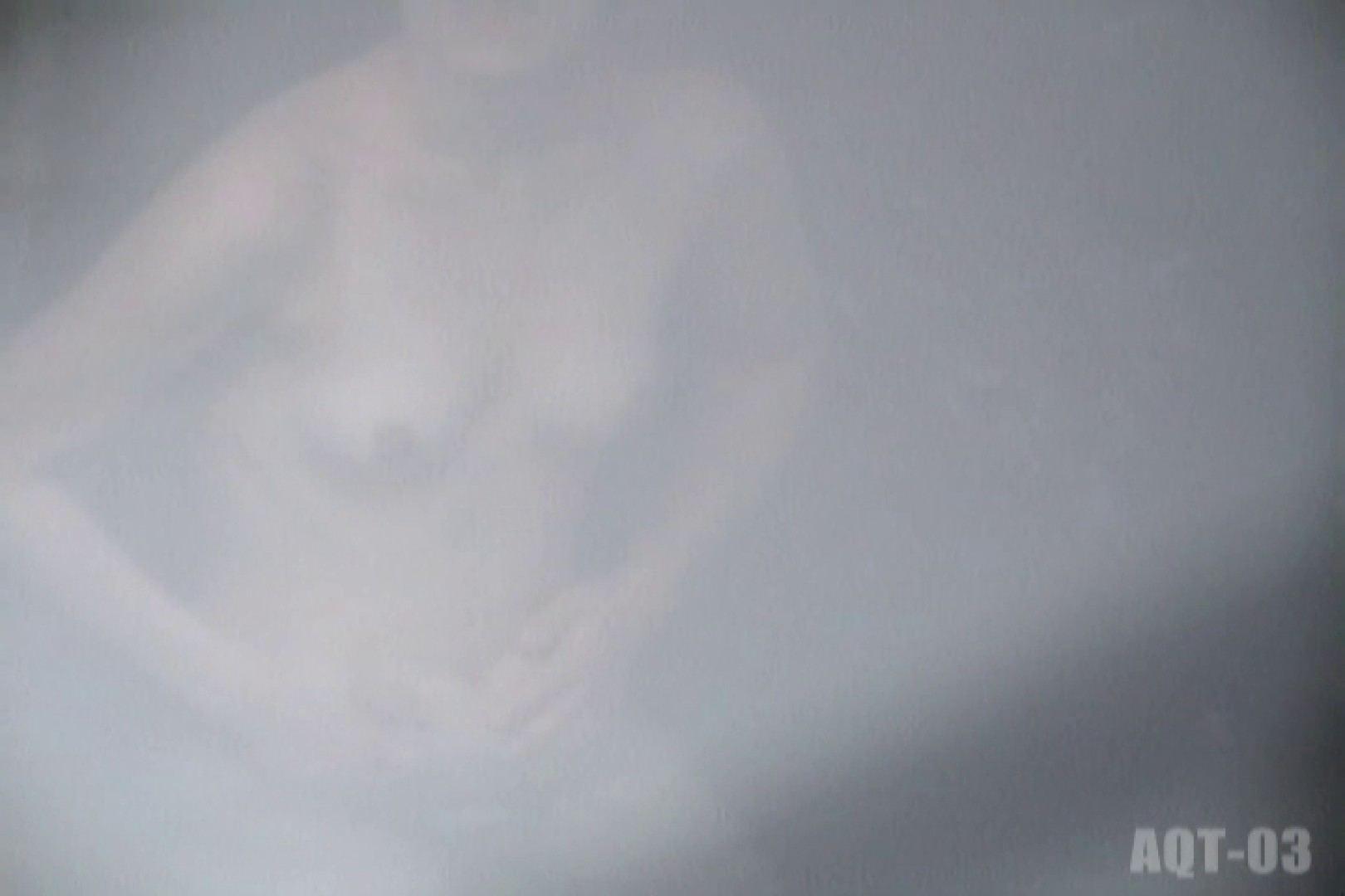 Aquaな露天風呂Vol.734 露天 | 盗撮  64画像 4