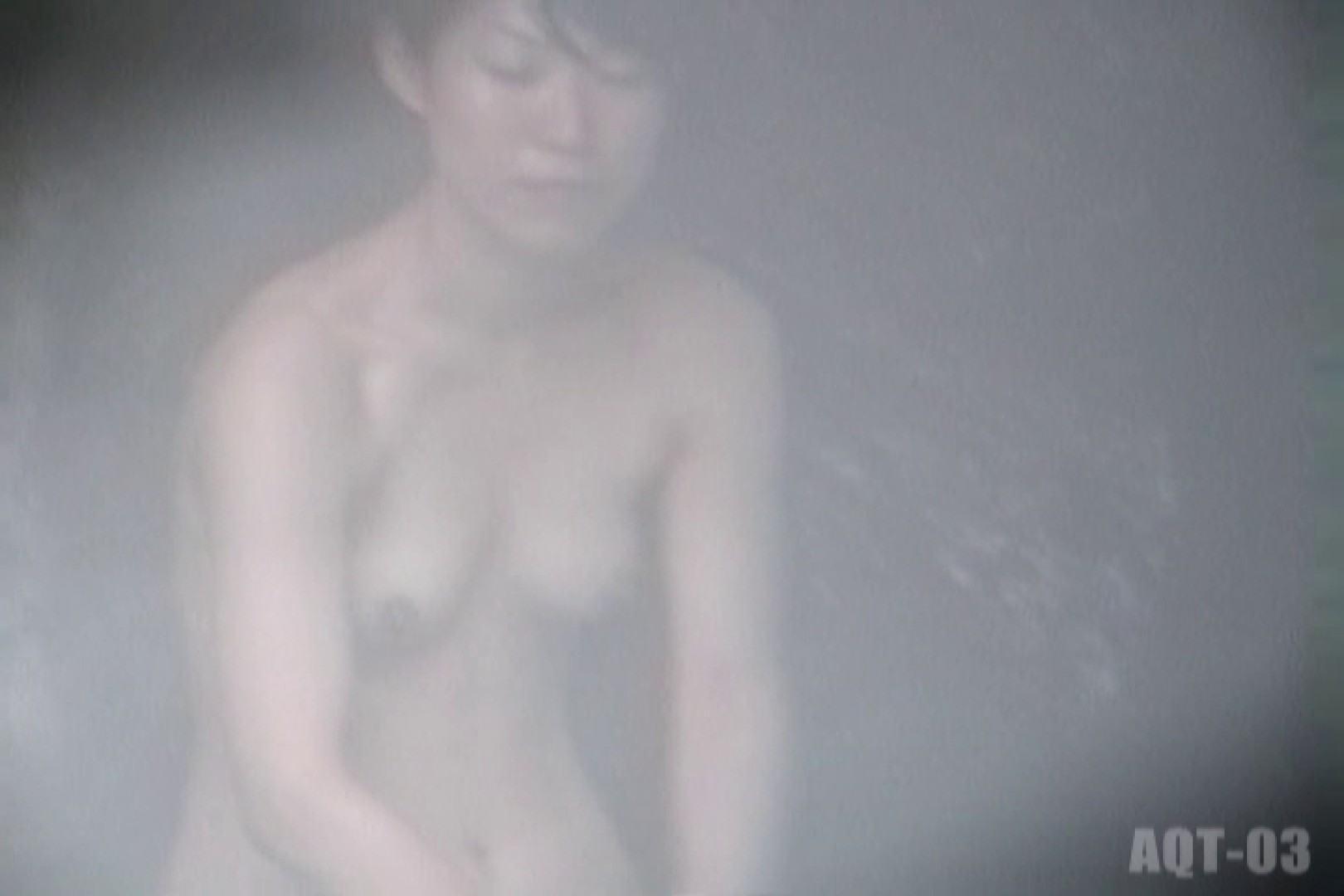 Aquaな露天風呂Vol.734 OLセックス 盗撮AV動画キャプチャ 64画像 11