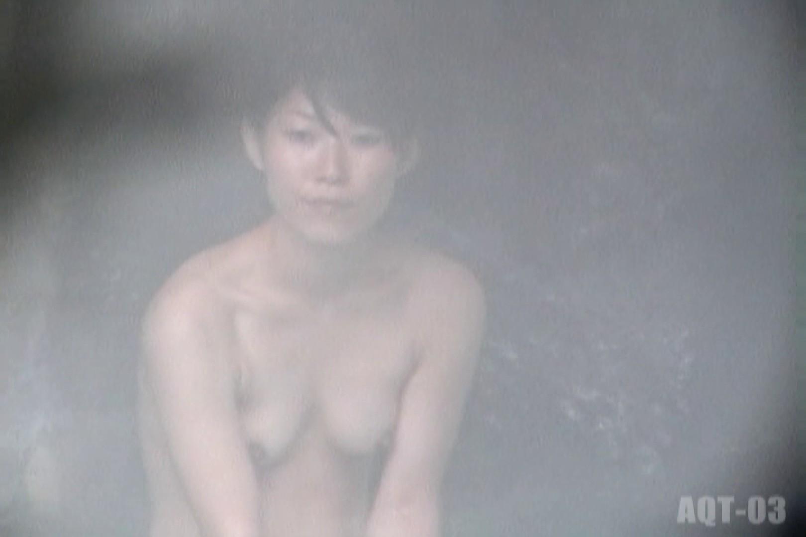 Aquaな露天風呂Vol.734 OLセックス 盗撮AV動画キャプチャ 64画像 14