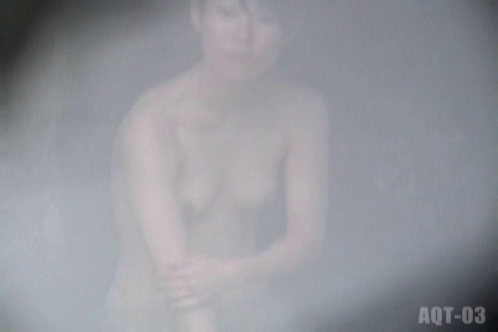 Aquaな露天風呂Vol.734 露天 | 盗撮  64画像 16