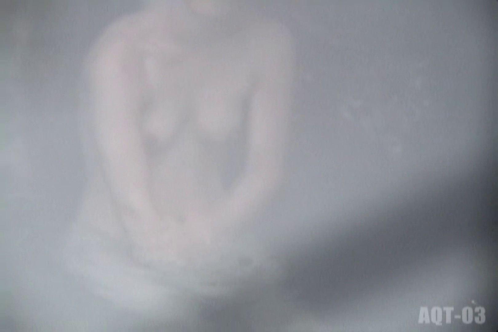 Aquaな露天風呂Vol.734 OLセックス 盗撮AV動画キャプチャ 64画像 17