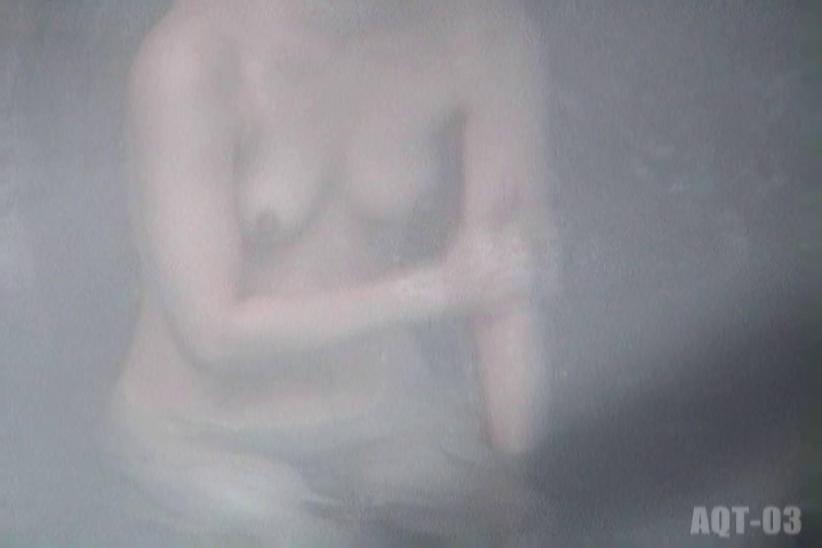 Aquaな露天風呂Vol.734 露天 | 盗撮  64画像 19