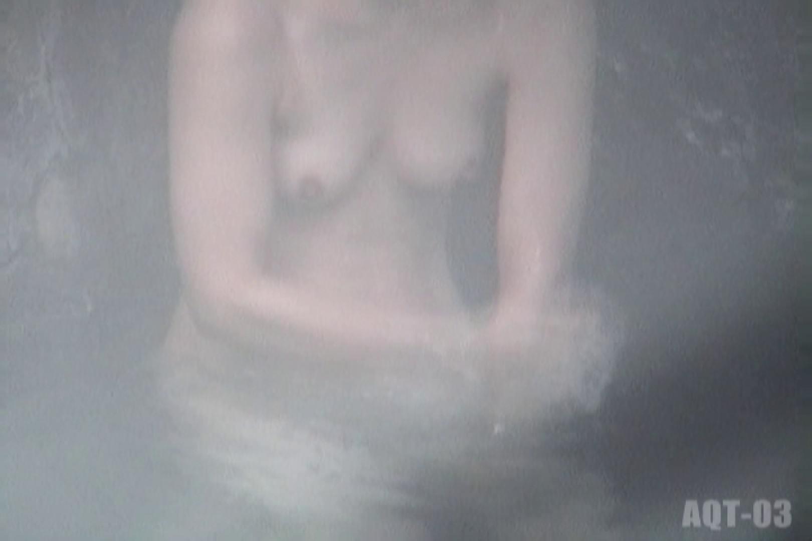 Aquaな露天風呂Vol.734 OLセックス 盗撮AV動画キャプチャ 64画像 20
