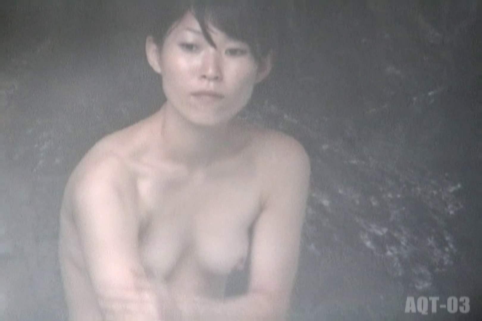 Aquaな露天風呂Vol.734 OLセックス 盗撮AV動画キャプチャ 64画像 23