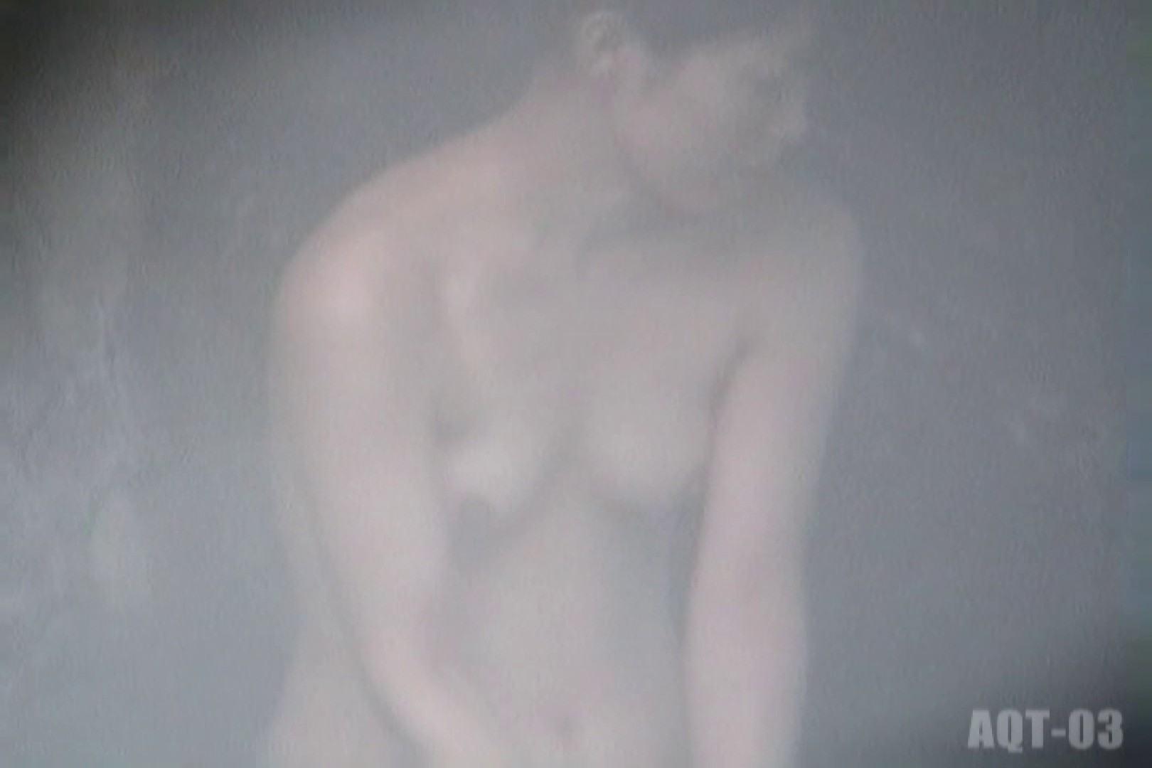 Aquaな露天風呂Vol.734 露天 | 盗撮  64画像 25