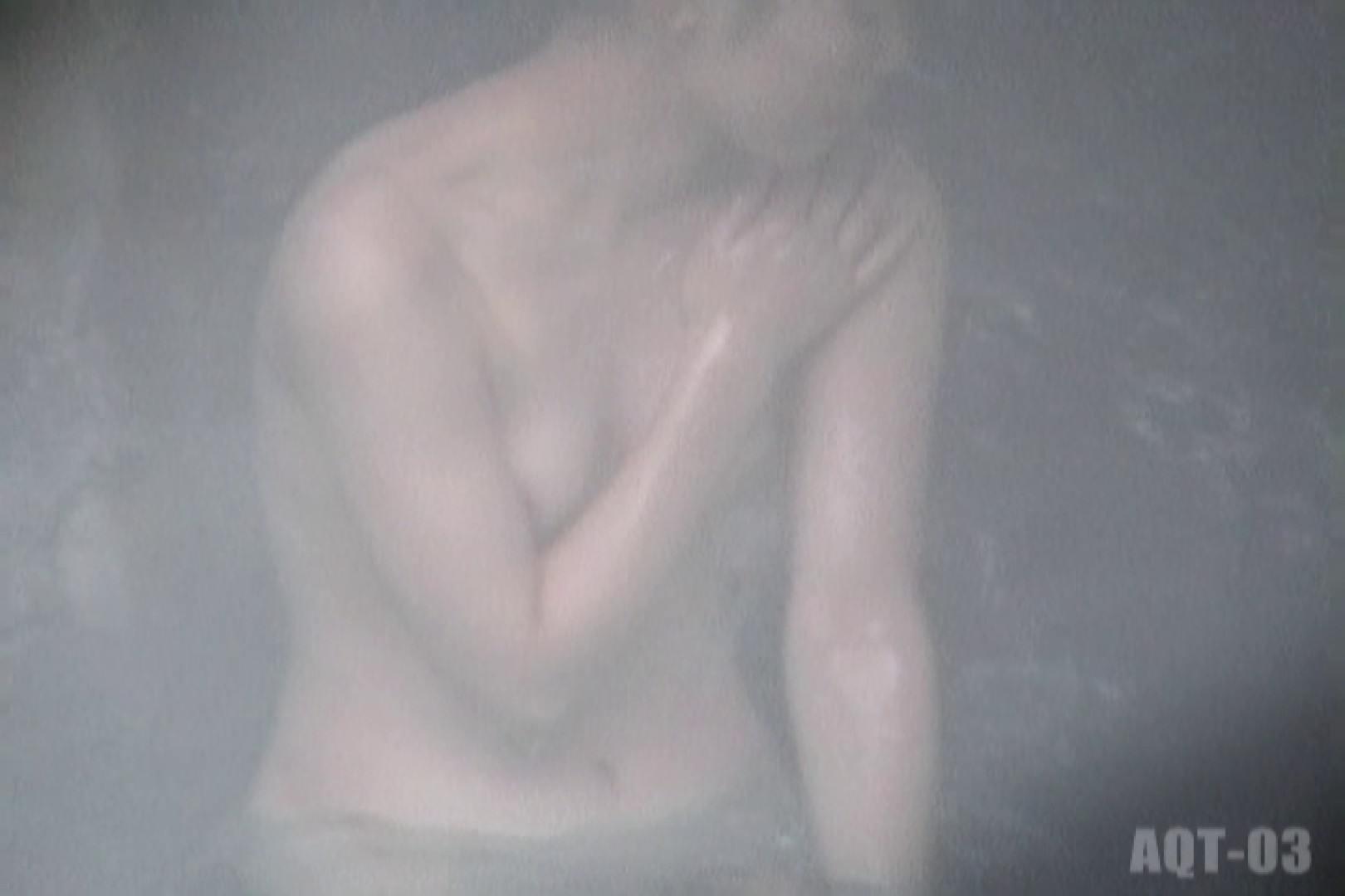 Aquaな露天風呂Vol.734 OLセックス 盗撮AV動画キャプチャ 64画像 26