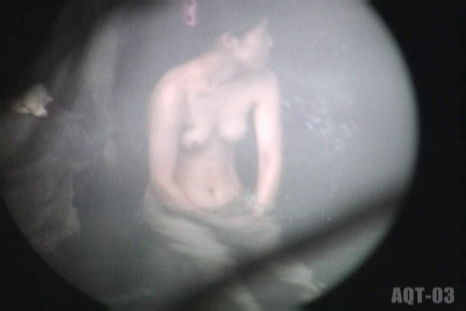 Aquaな露天風呂Vol.734 露天  64画像 27