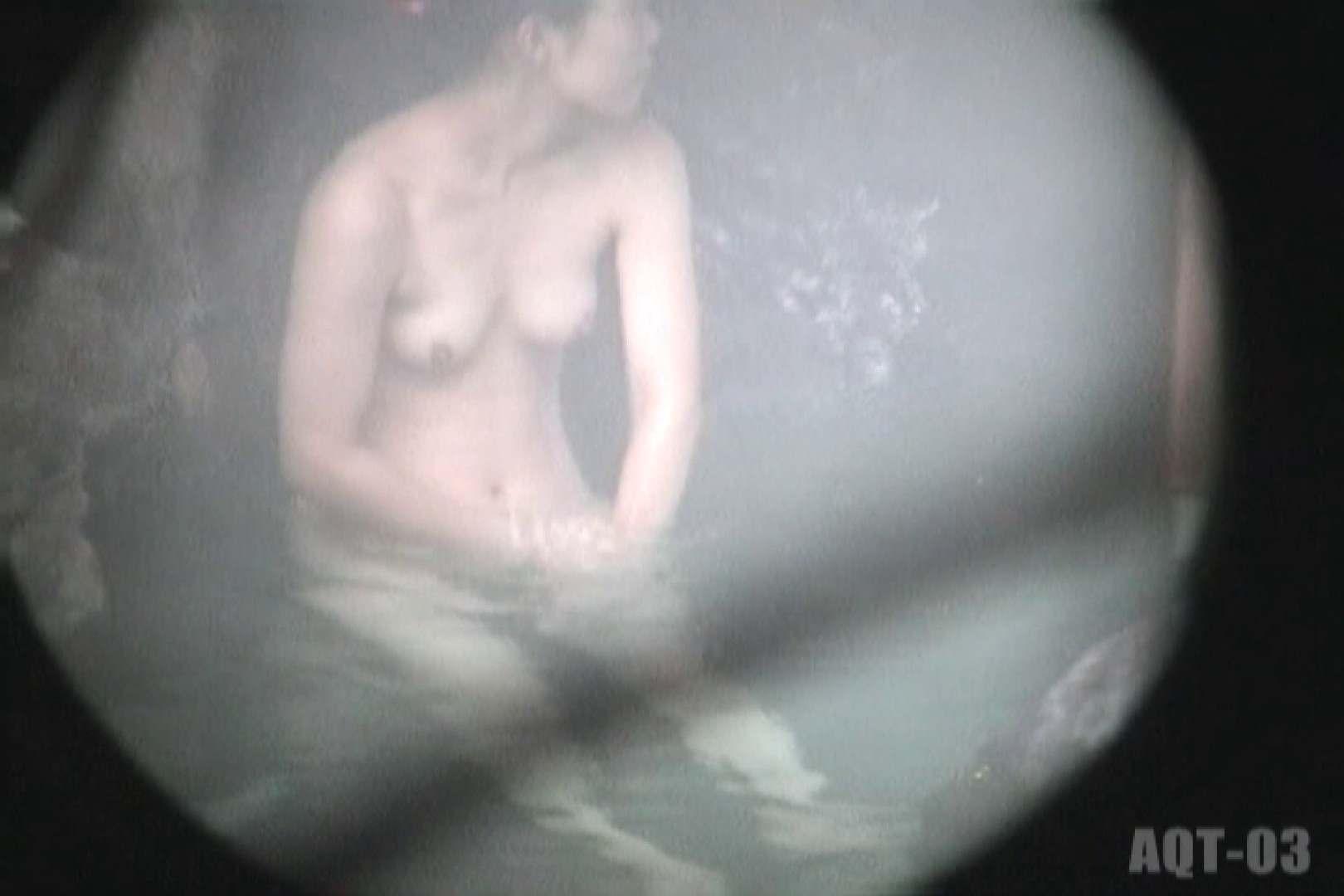 Aquaな露天風呂Vol.734 露天 | 盗撮  64画像 28