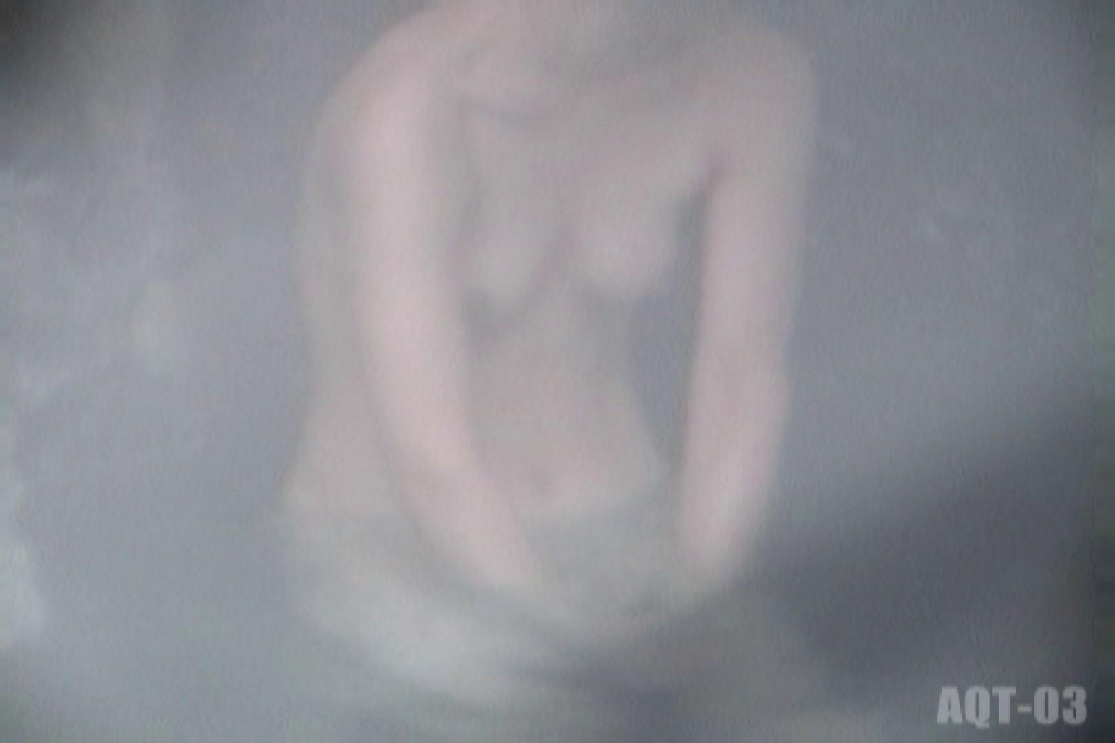 Aquaな露天風呂Vol.734 露天 | 盗撮  64画像 37