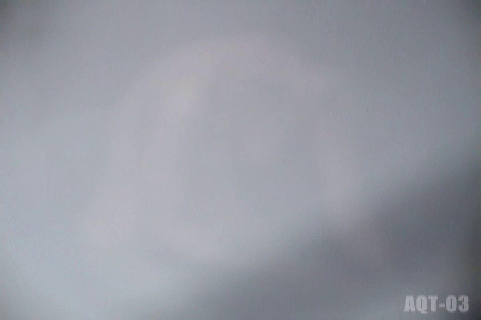Aquaな露天風呂Vol.734 OLセックス 盗撮AV動画キャプチャ 64画像 50