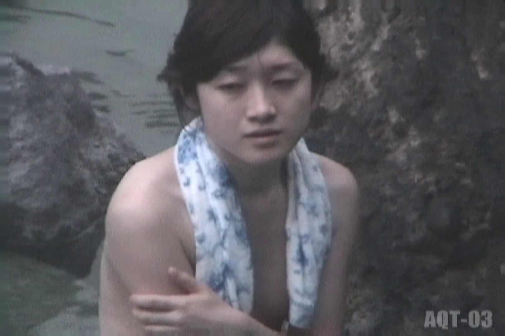 Aquaな露天風呂Vol.736 OLセックス  60画像 3