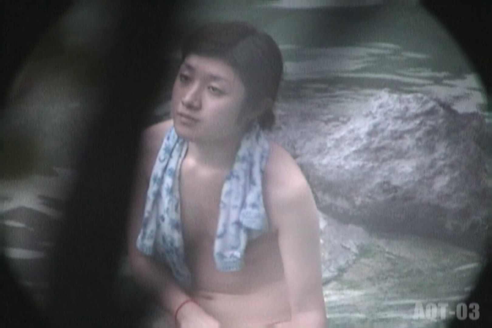Aquaな露天風呂Vol.736 盗撮 エロ無料画像 60画像 5