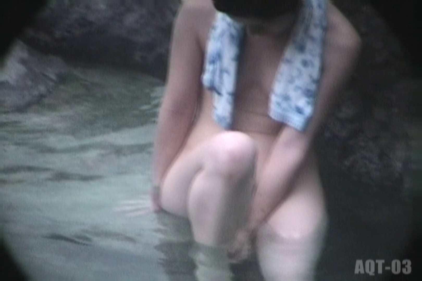 Aquaな露天風呂Vol.736 盗撮 エロ無料画像 60画像 26