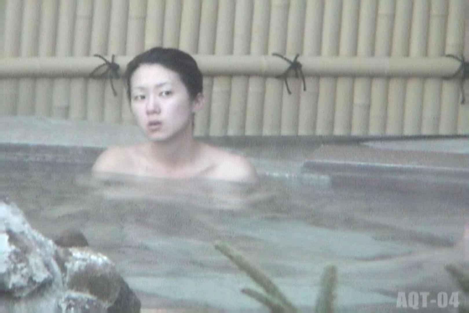 Aquaな露天風呂Vol.741 露天 | OLセックス  63画像 19