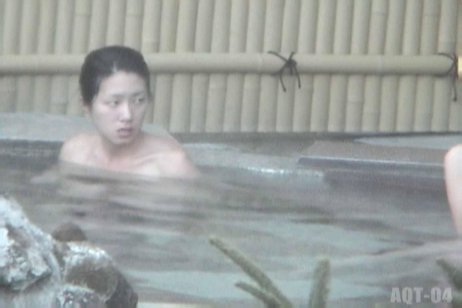 Aquaな露天風呂Vol.741 露天  63画像 21