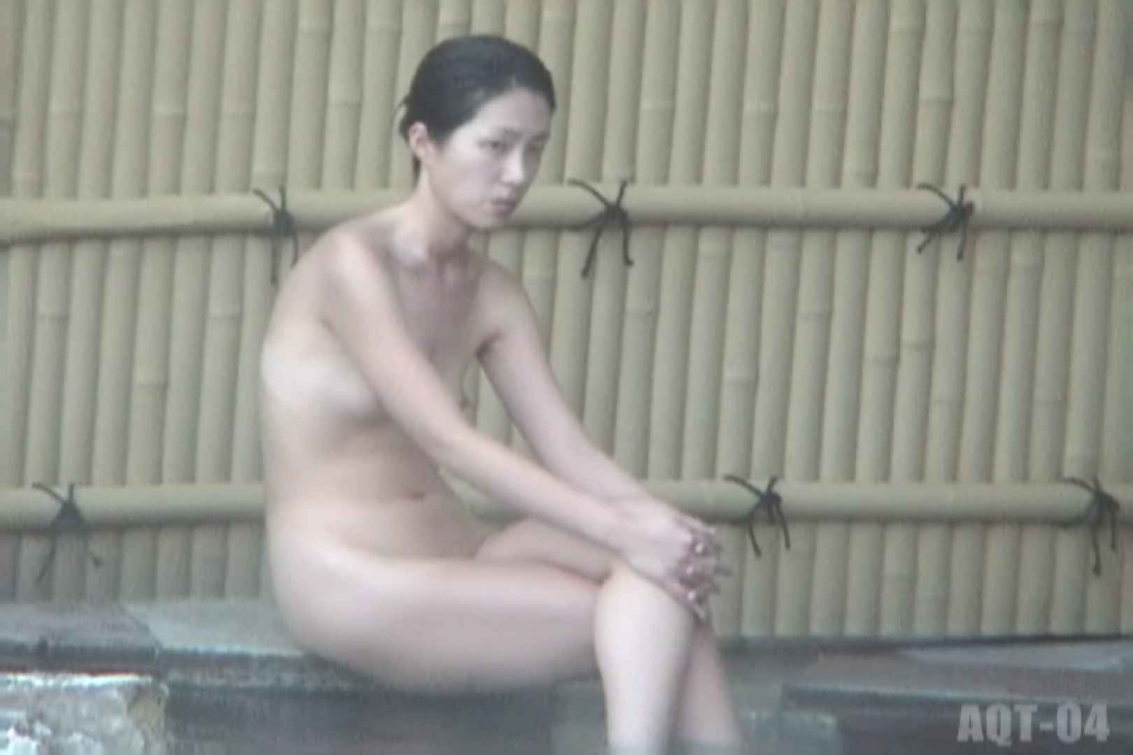 Aquaな露天風呂Vol.741 露天  63画像 36