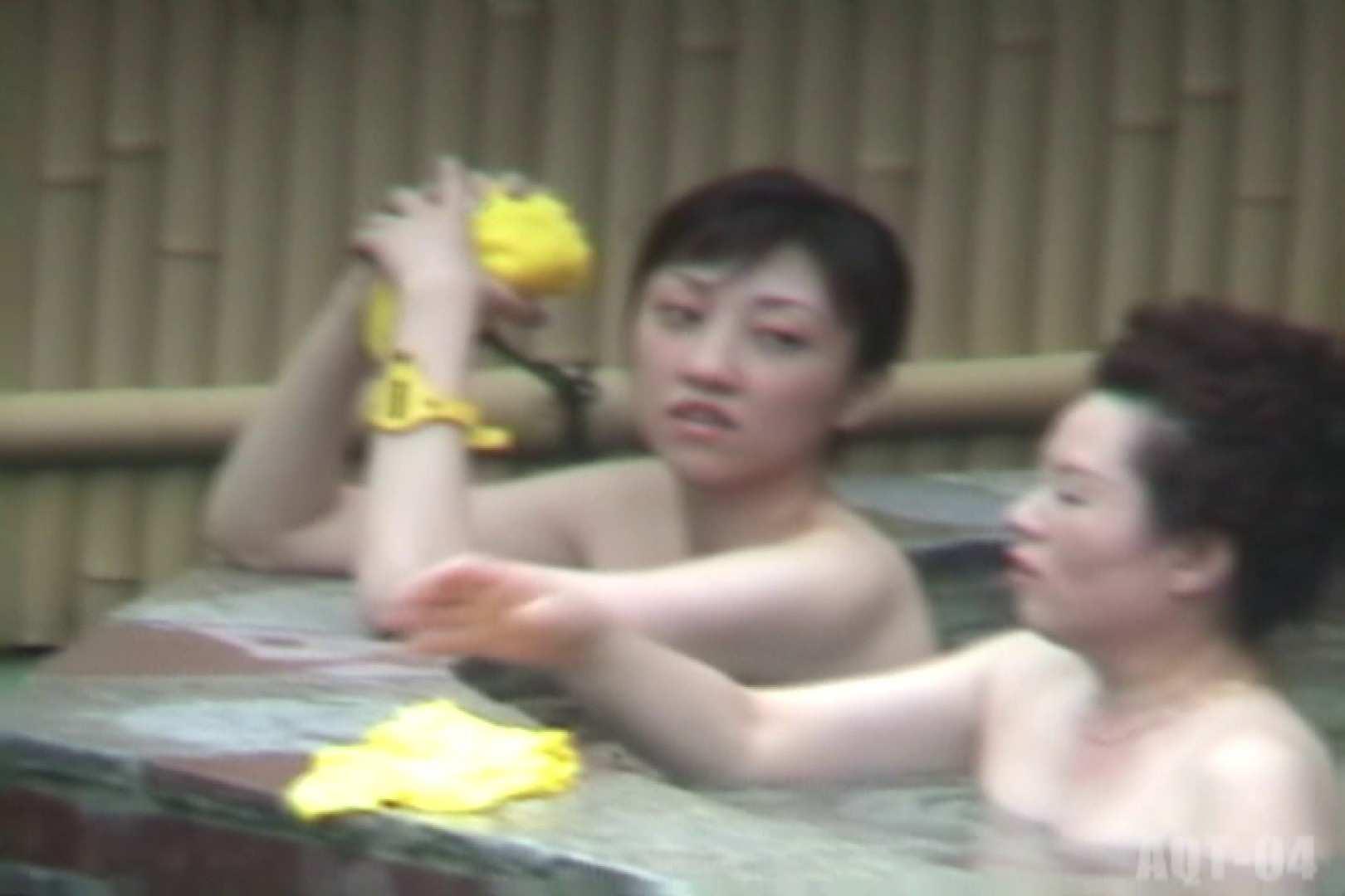 Aquaな露天風呂Vol.743 OLセックス  108画像 18