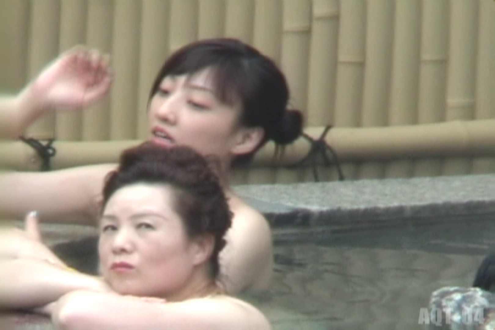 Aquaな露天風呂Vol.743 OLセックス  108画像 45