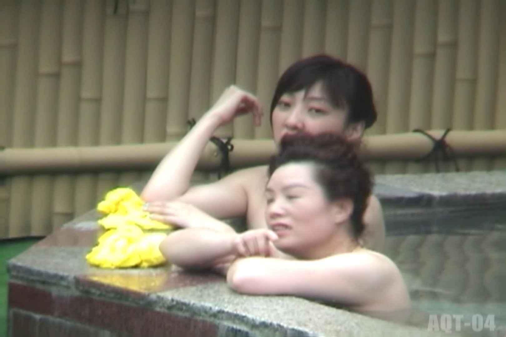 Aquaな露天風呂Vol.743 OLセックス  108画像 48