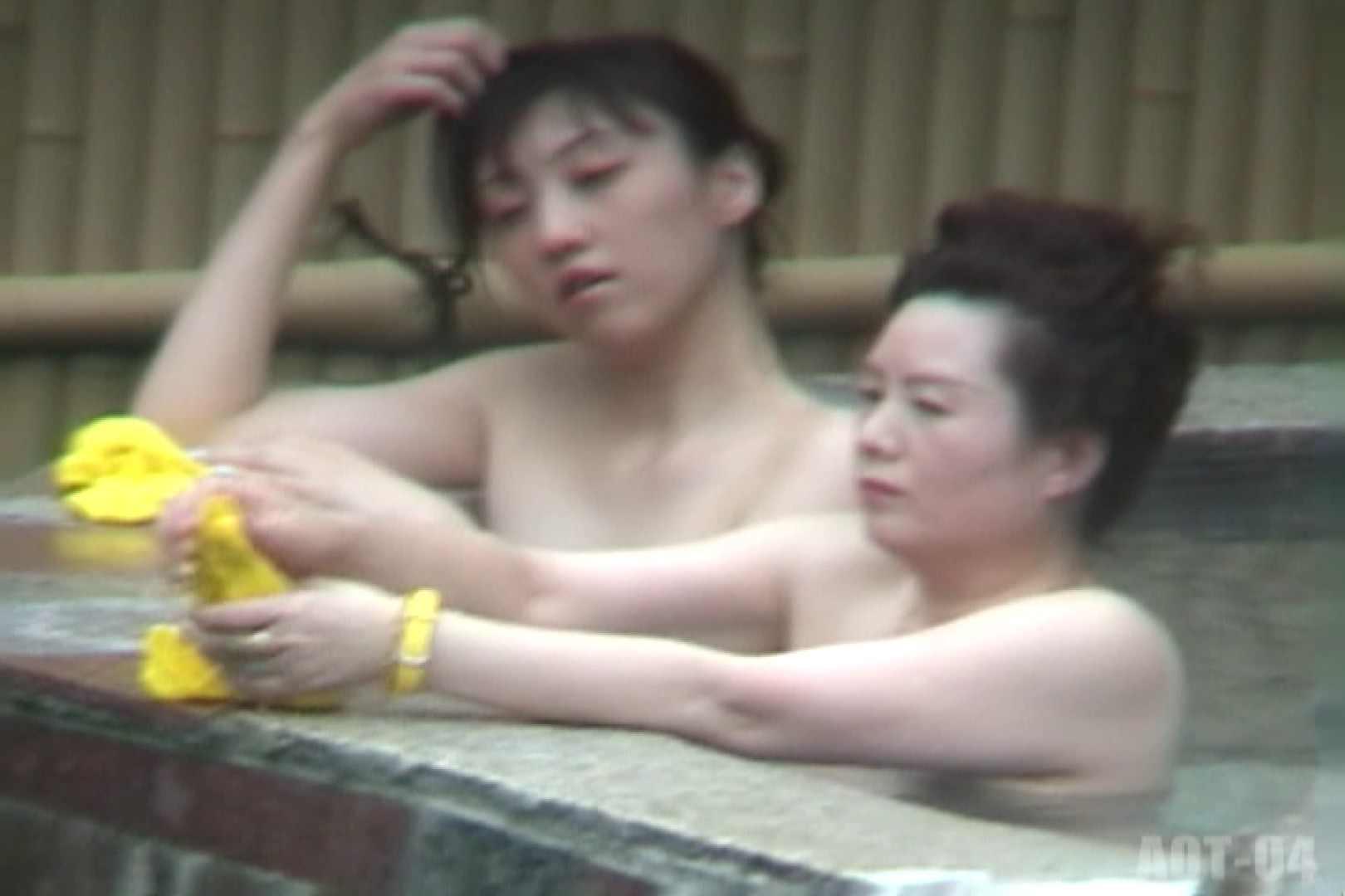 Aquaな露天風呂Vol.743 OLセックス  108画像 93