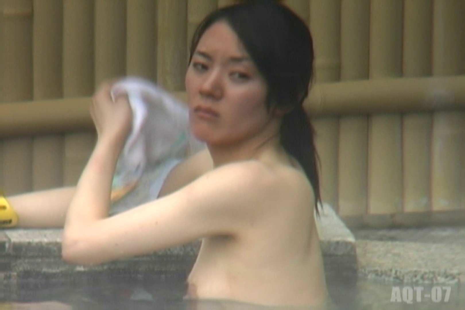 Aquaな露天風呂Vol.765 OLセックス 覗きおまんこ画像 77画像 62