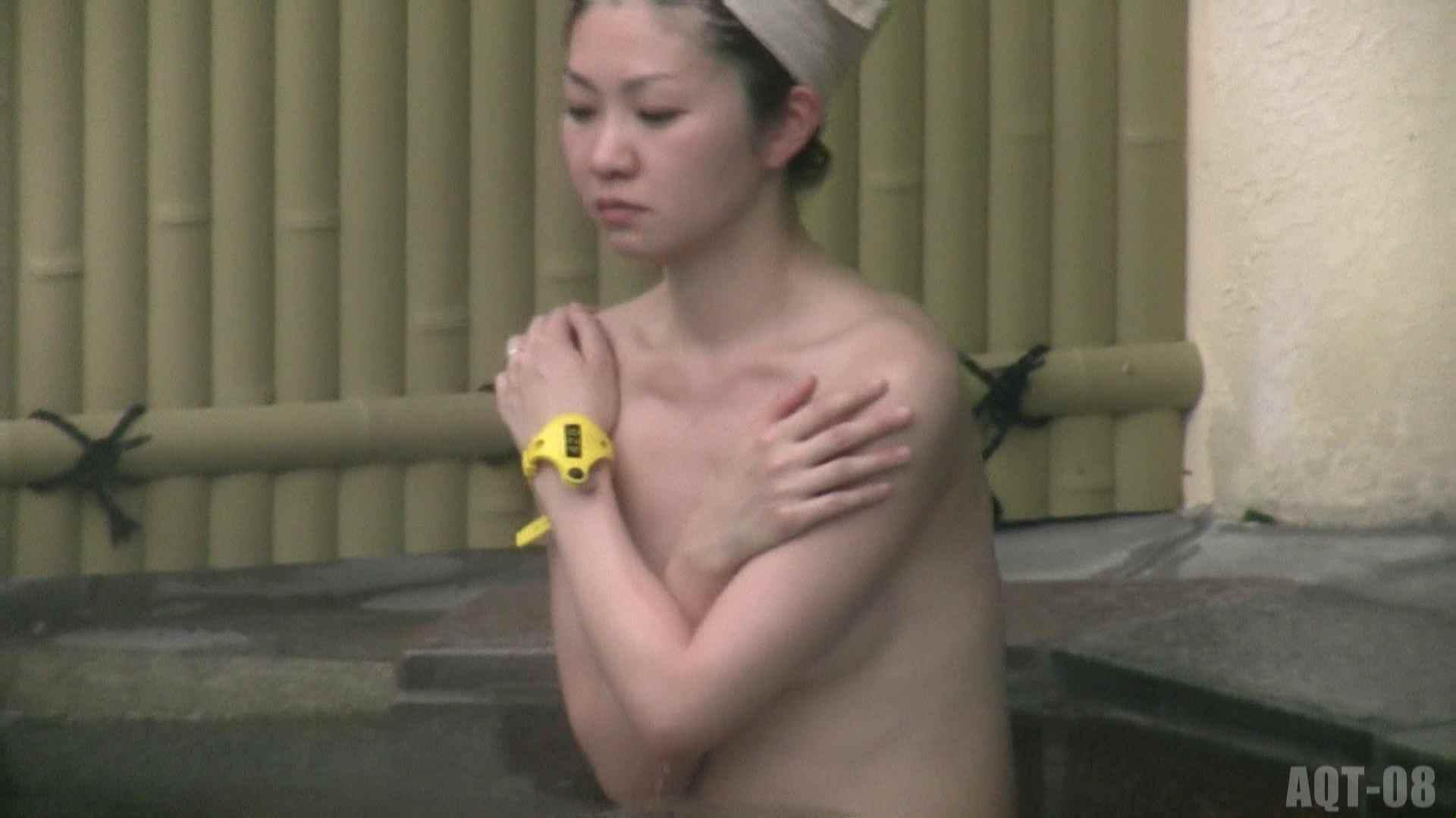 無修正エロ動画|Aquaな露天風呂Vol.772|のぞき本舗 中村屋