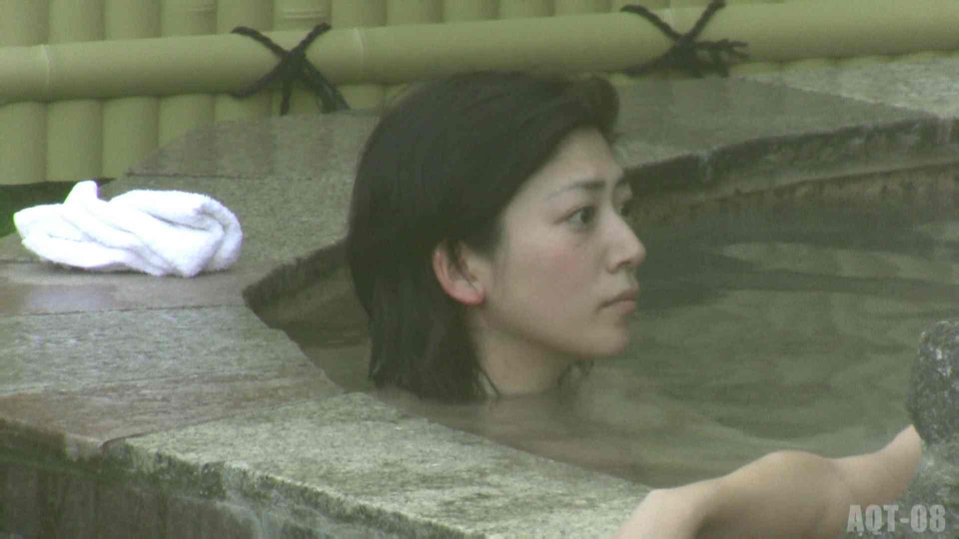 Aquaな露天風呂Vol.776 露天  108画像 3