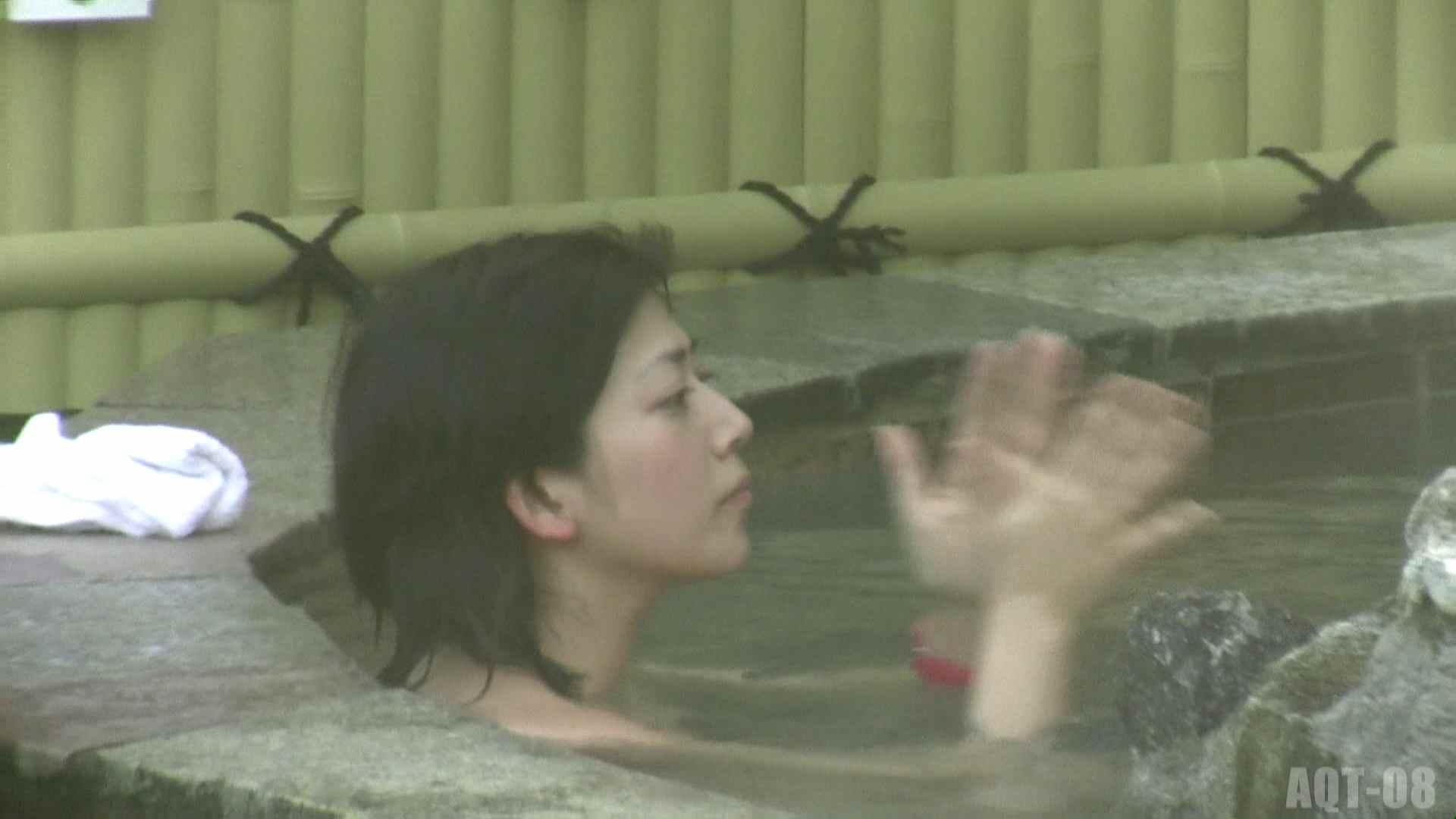 Aquaな露天風呂Vol.776 露天 | OLセックス  108画像 7