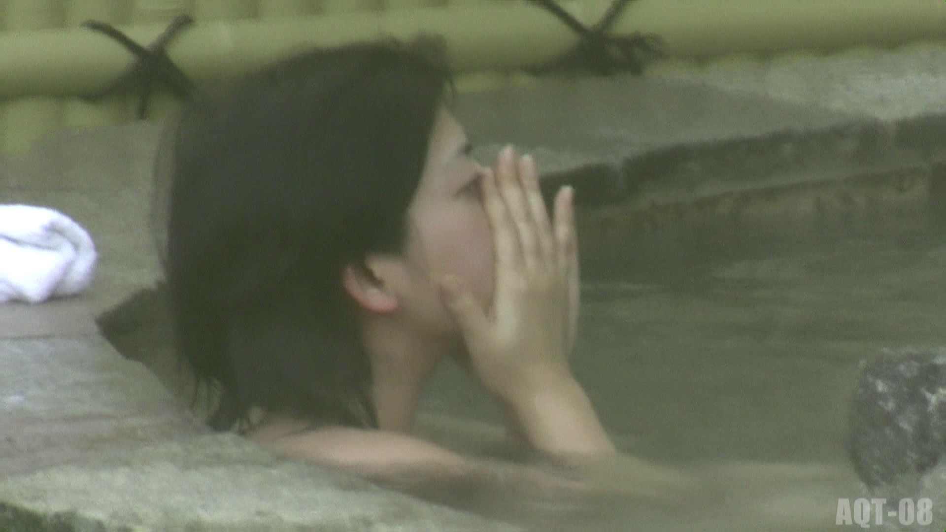 Aquaな露天風呂Vol.776 盗撮 エロ無料画像 108画像 8