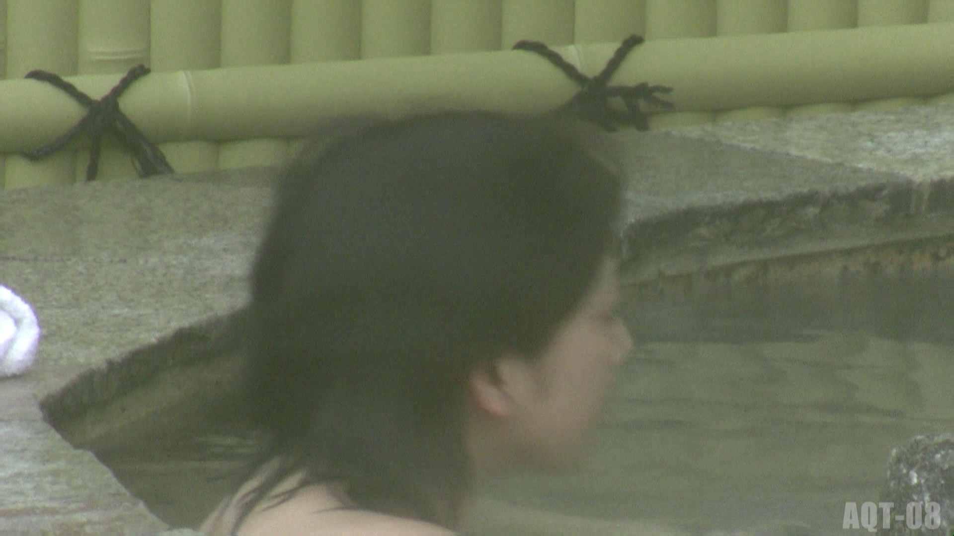Aquaな露天風呂Vol.776 盗撮 エロ無料画像 108画像 11