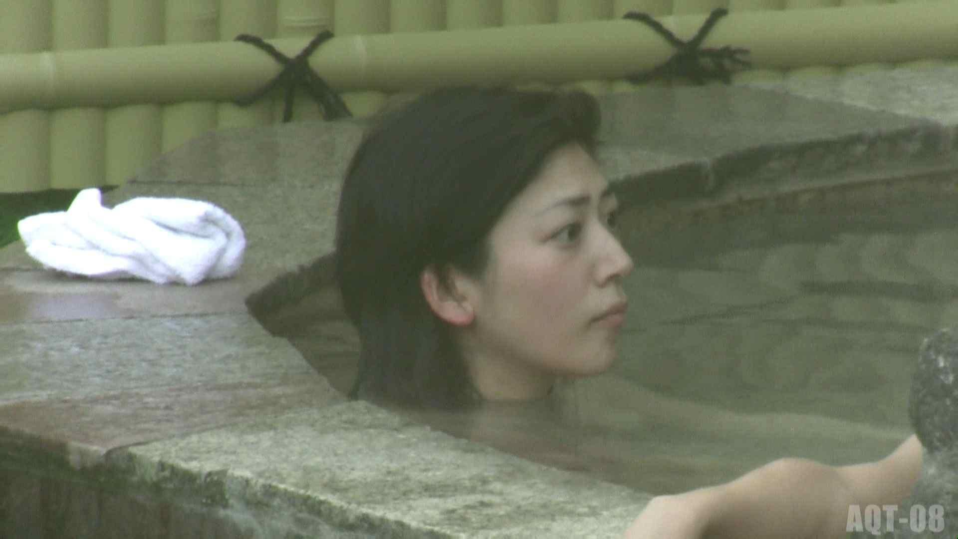 Aquaな露天風呂Vol.776 露天 | OLセックス  108画像 16