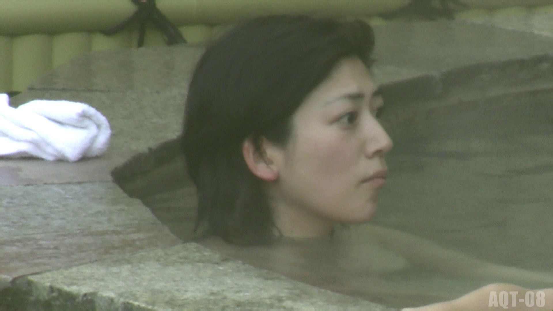 Aquaな露天風呂Vol.776 盗撮 エロ無料画像 108画像 29
