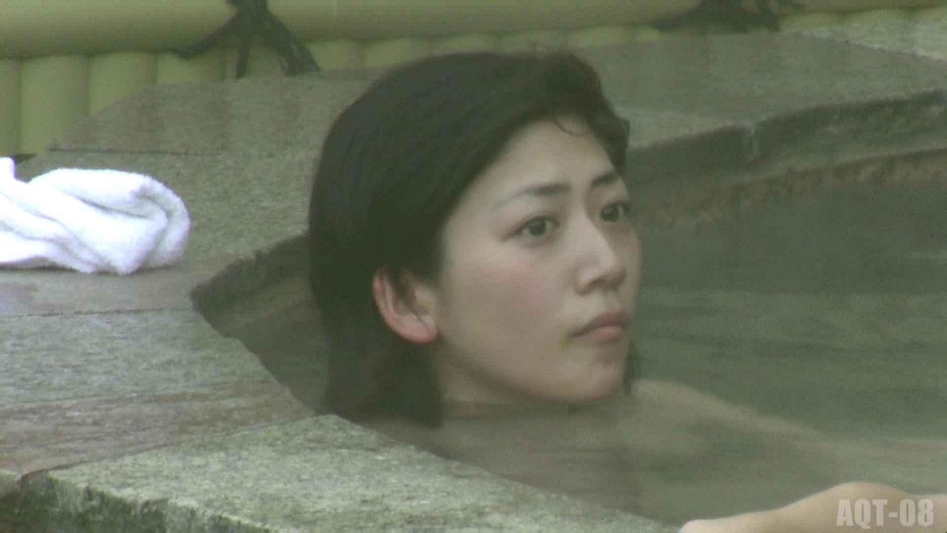 Aquaな露天風呂Vol.776 盗撮 エロ無料画像 108画像 32