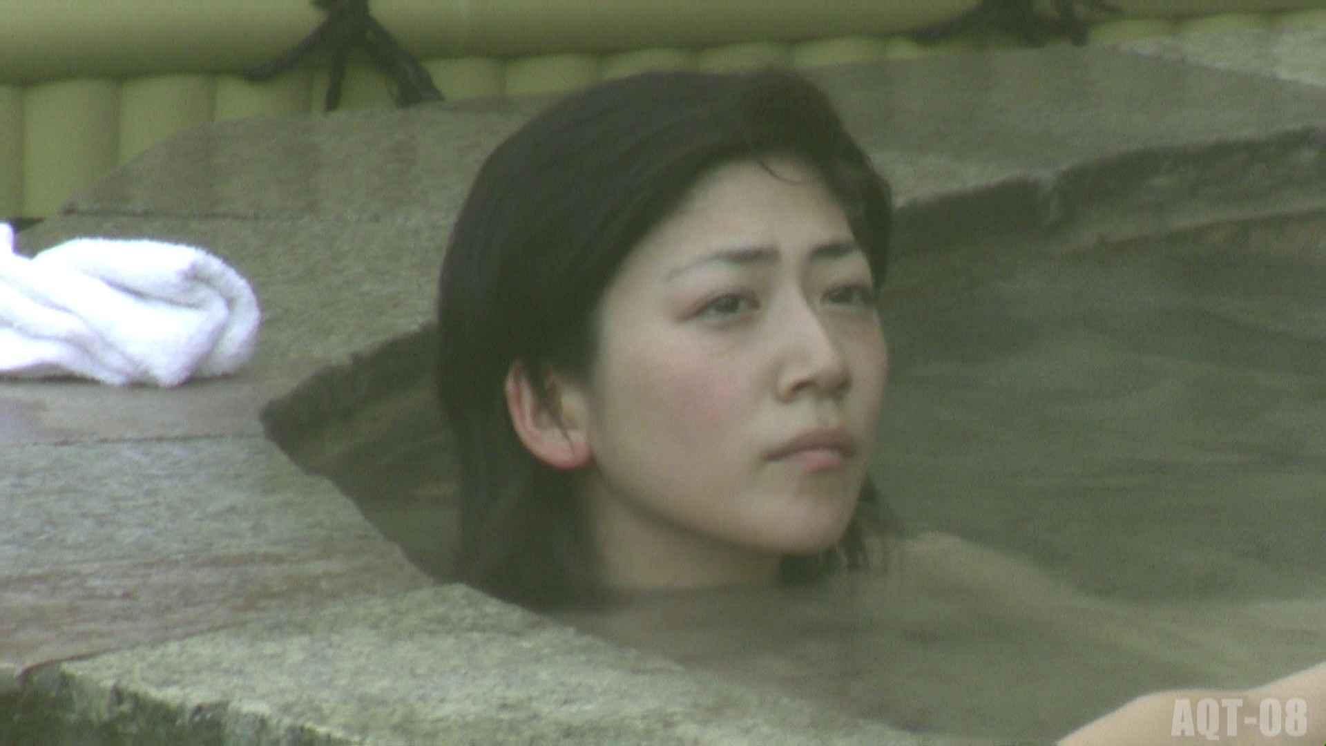 Aquaな露天風呂Vol.776 盗撮 エロ無料画像 108画像 35