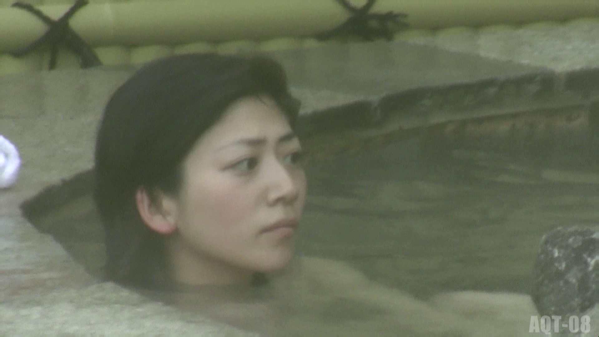 Aquaな露天風呂Vol.776 露天 | OLセックス  108画像 37