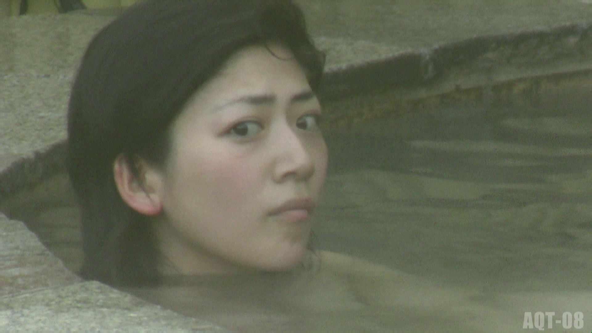 Aquaな露天風呂Vol.776 露天  108画像 39
