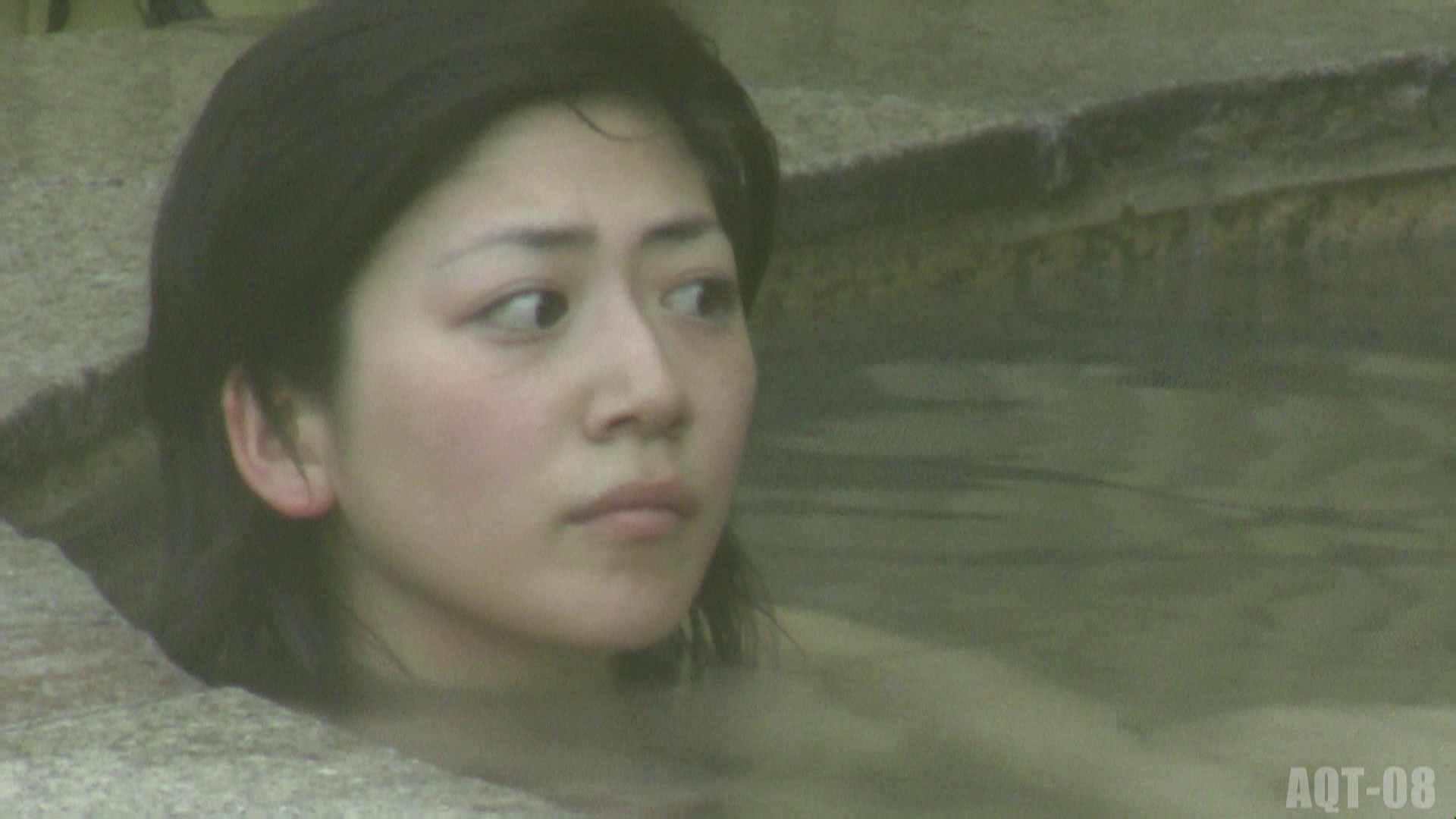 Aquaな露天風呂Vol.776 盗撮 エロ無料画像 108画像 41