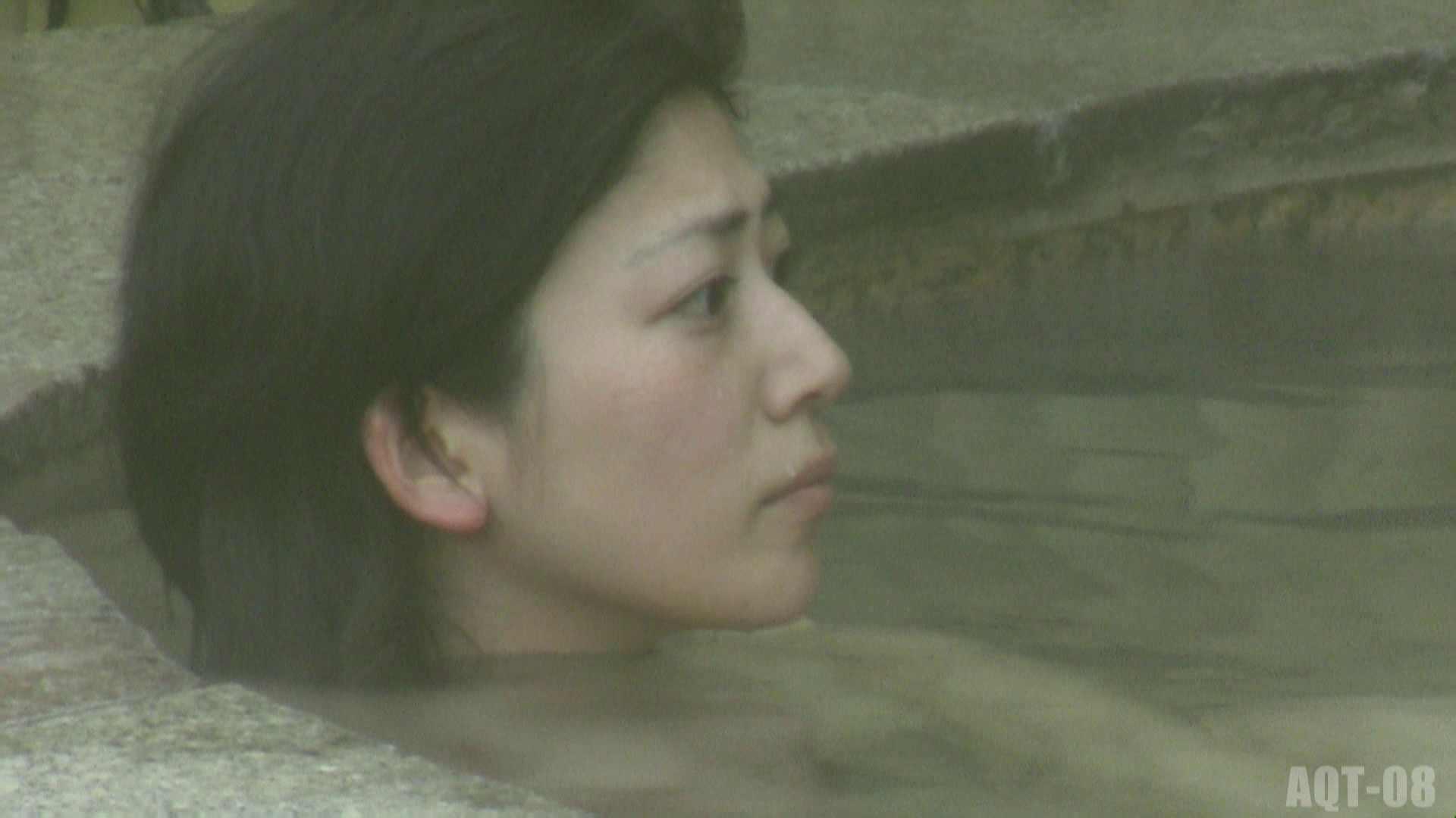Aquaな露天風呂Vol.776 露天 | OLセックス  108画像 43