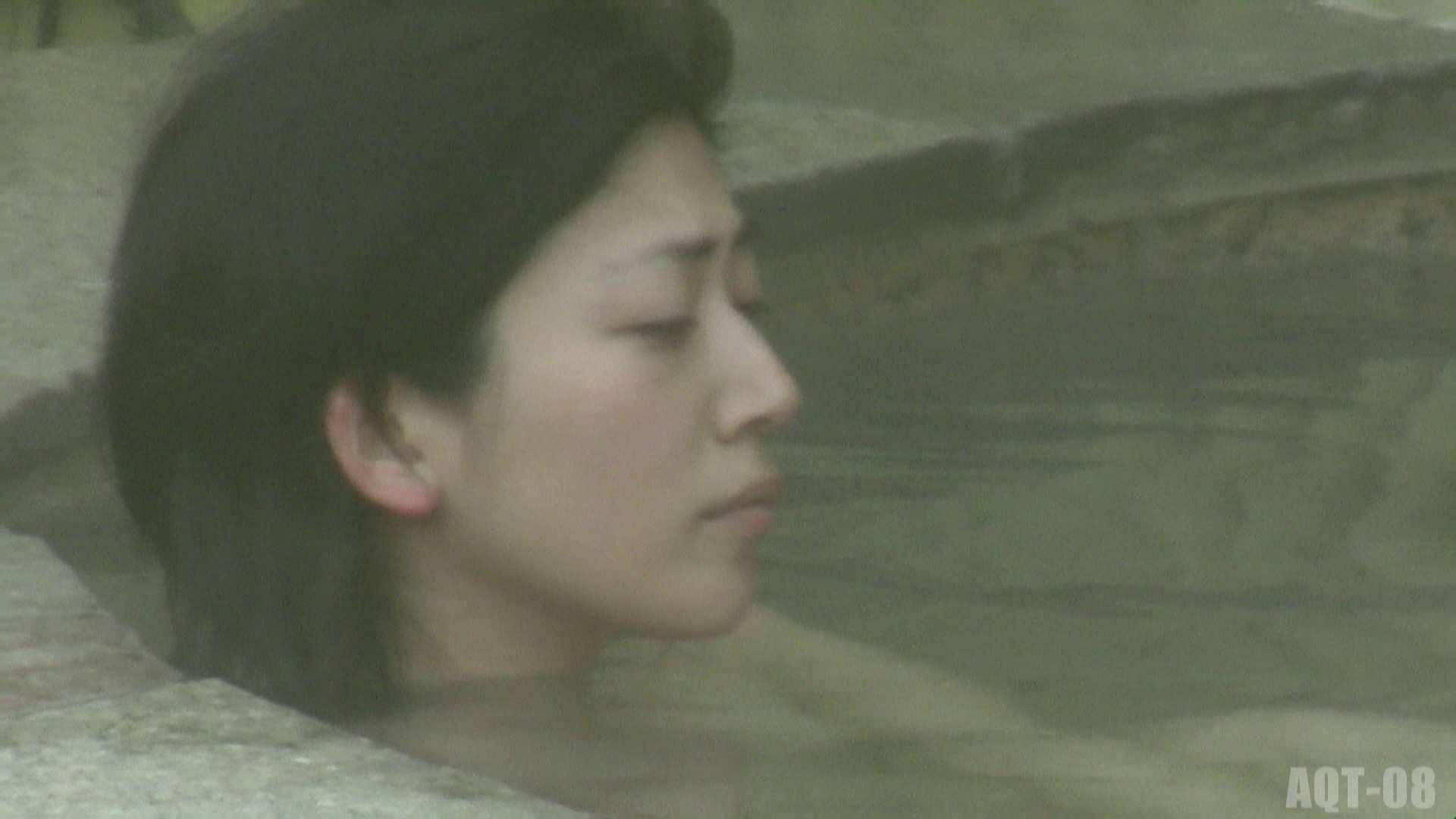 Aquaな露天風呂Vol.776 盗撮 エロ無料画像 108画像 47