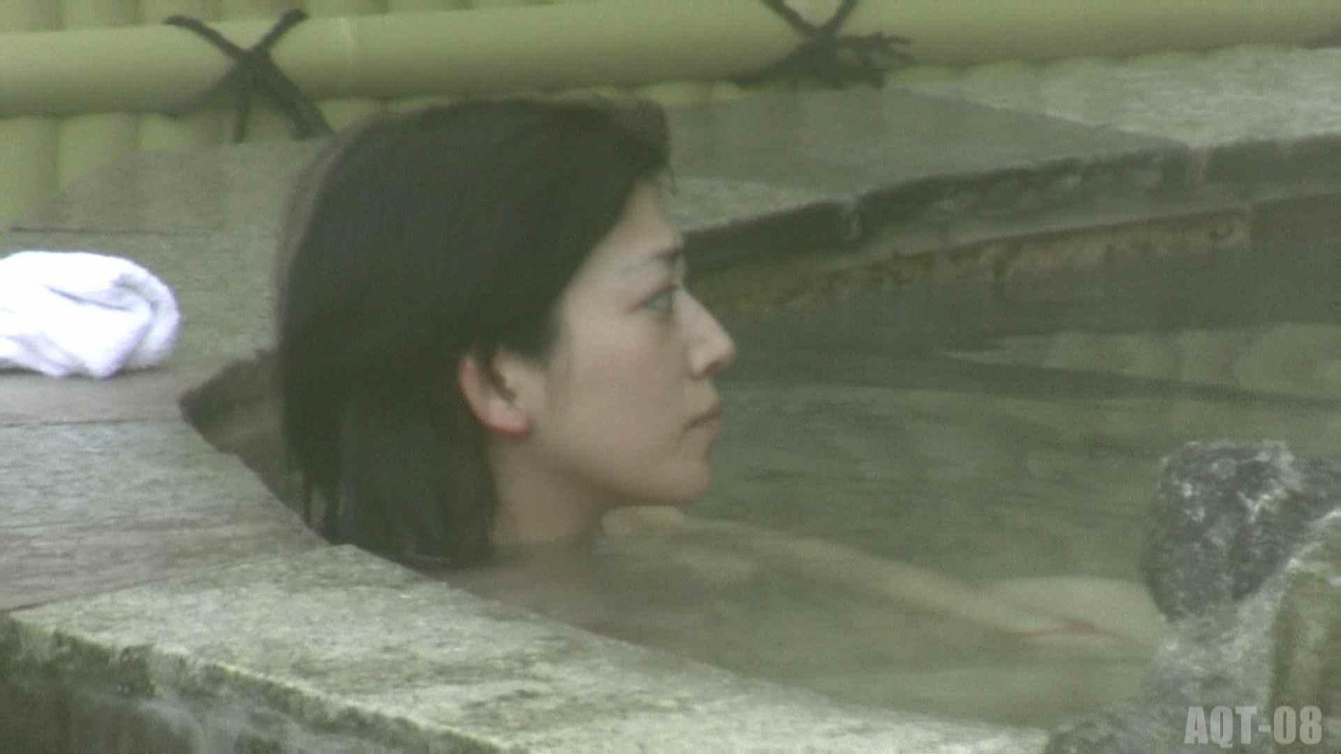Aquaな露天風呂Vol.776 露天 | OLセックス  108画像 49