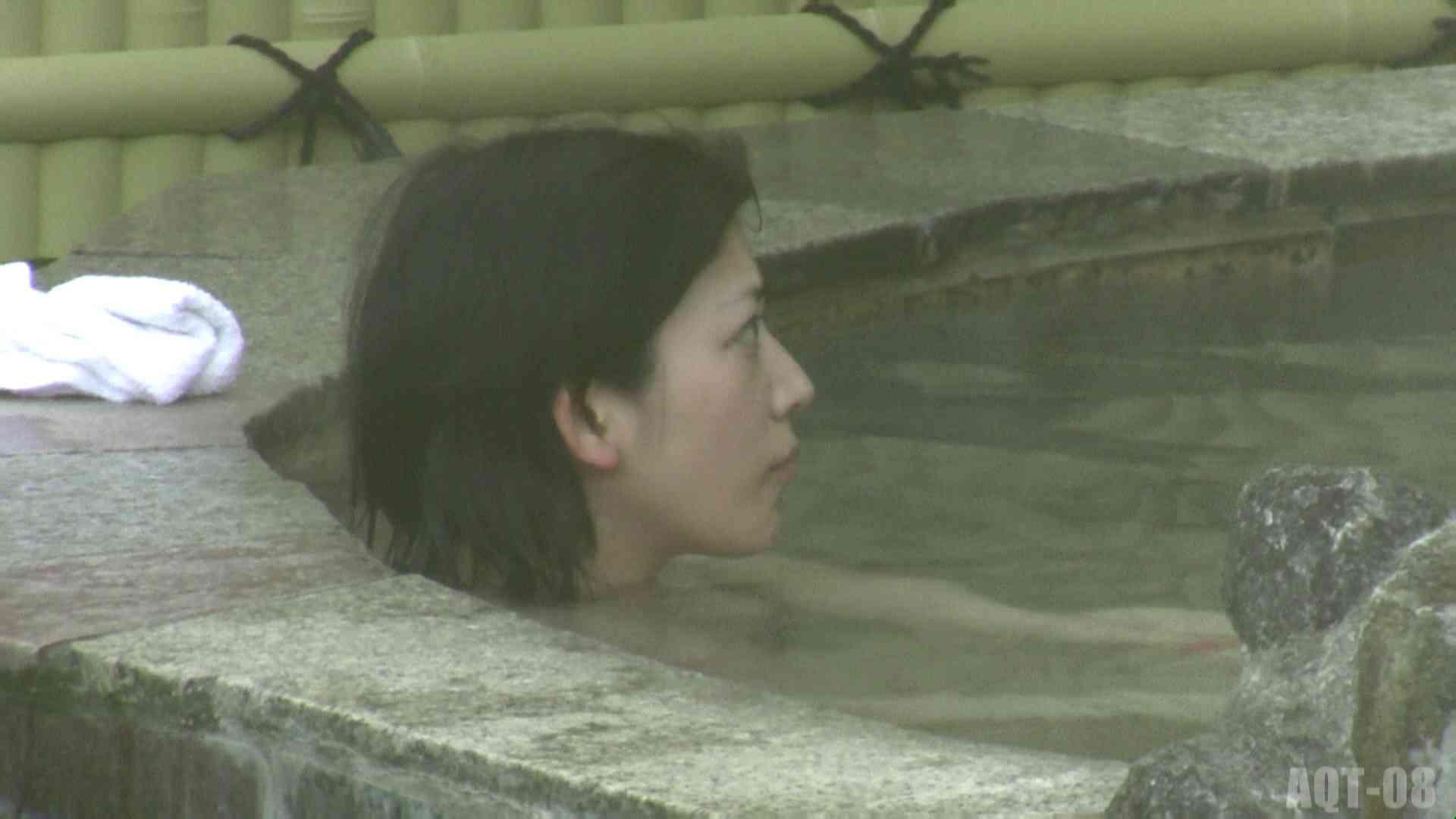 Aquaな露天風呂Vol.776 盗撮 エロ無料画像 108画像 50