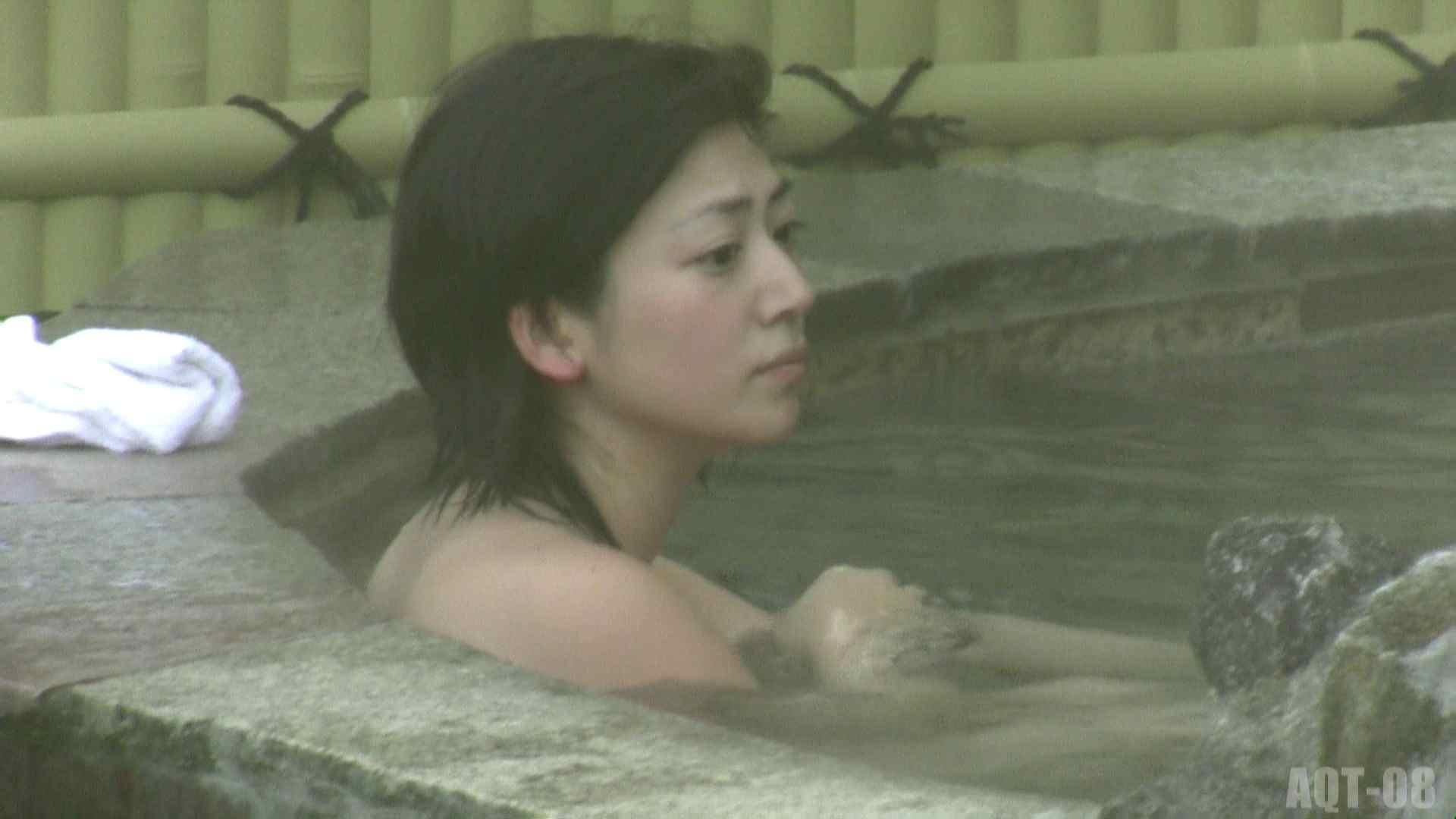 Aquaな露天風呂Vol.776 盗撮 エロ無料画像 108画像 59