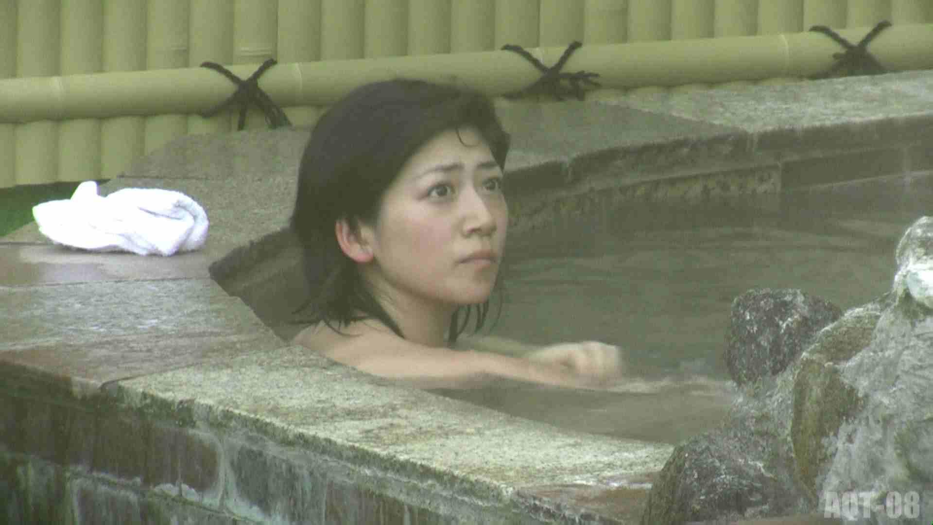 Aquaな露天風呂Vol.776 露天 | OLセックス  108画像 73