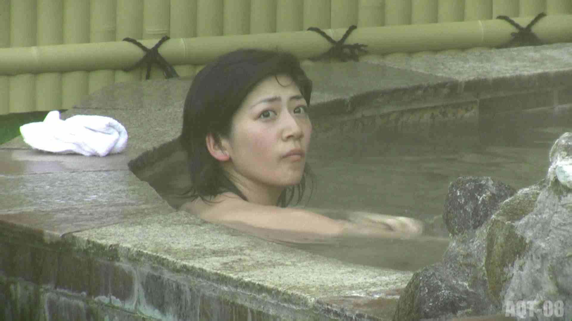 Aquaな露天風呂Vol.776 盗撮 エロ無料画像 108画像 74