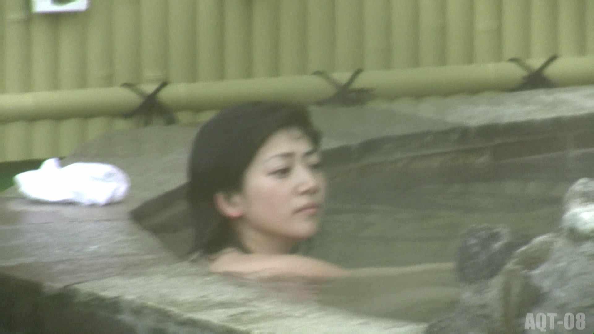 Aquaな露天風呂Vol.776 盗撮 エロ無料画像 108画像 83